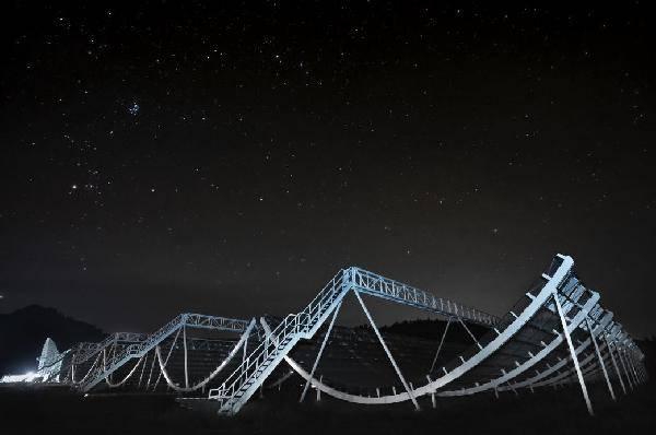 1.5 milyar ışık yılı uzaklıktan gelen radyo dalgaları tespit edildi