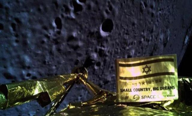 İsrailli uzay şirketi SpaceIL, Beresheet isimli uzay aracını 22 Şubat'ta SpaceX'in Falcon 9 roketi ile ABD'nin Cape Canaveral Uzay Üssü'nden başarıyla fırlatmıştı.